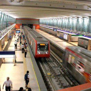 Metro de ChileOferta eléctrica para licitación internacional